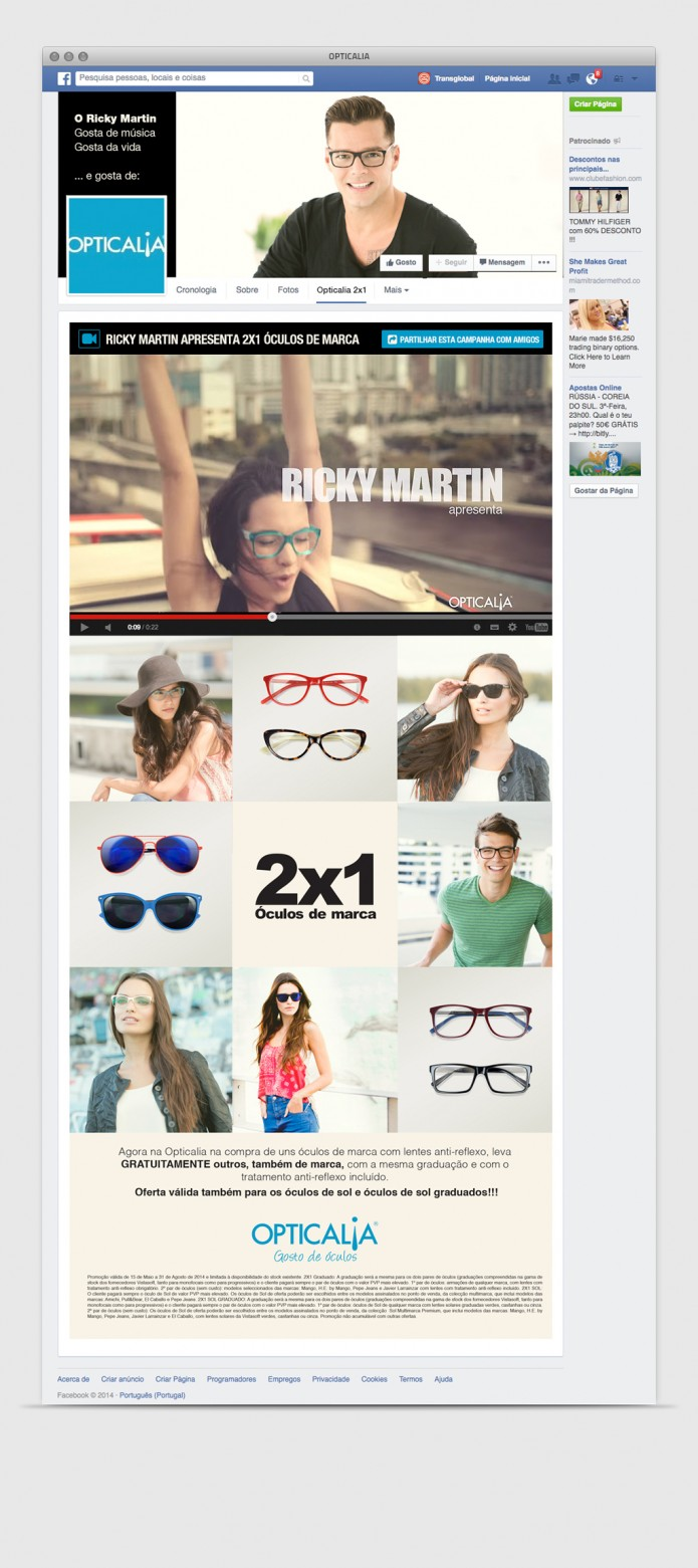 browser_opticalia1